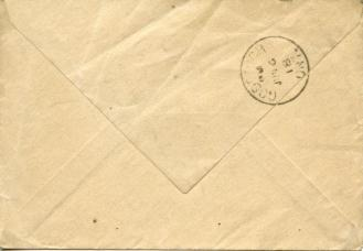 George Fisher letter, back of cover